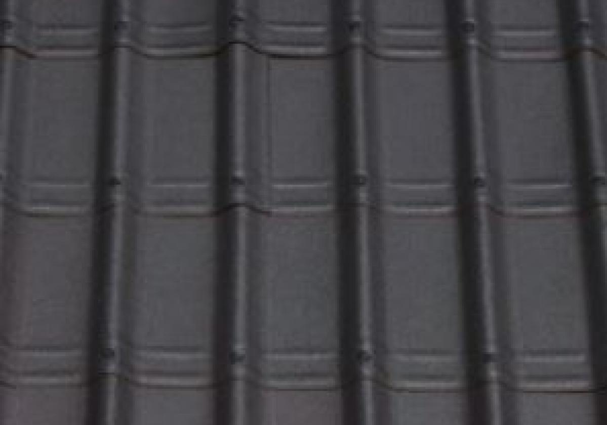 Crna boja Onduvilla ploča